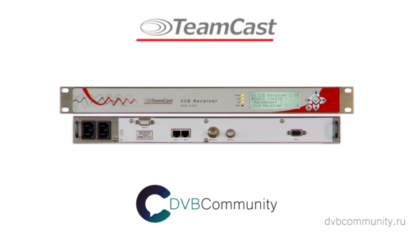 TeamCast-CID-Receiver