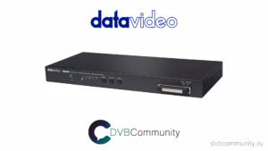 DATAVIDEO NVS-40